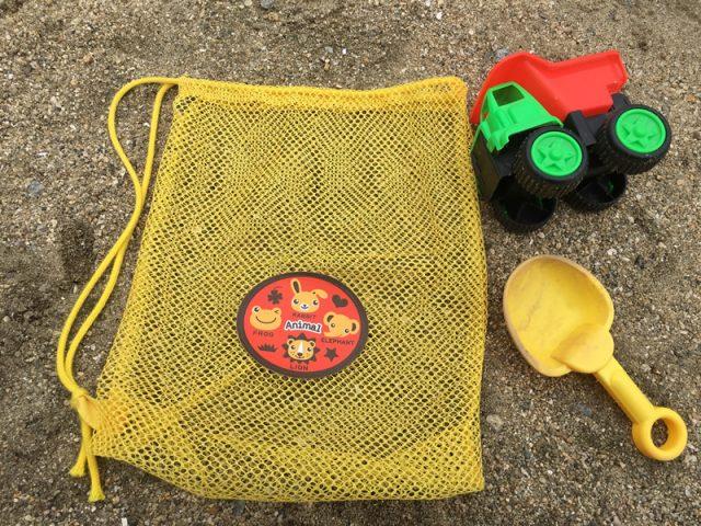 砂場遊び道具を入れる袋