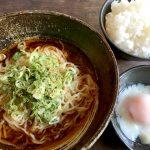 広島式汁なし担担麺専門店tanTan