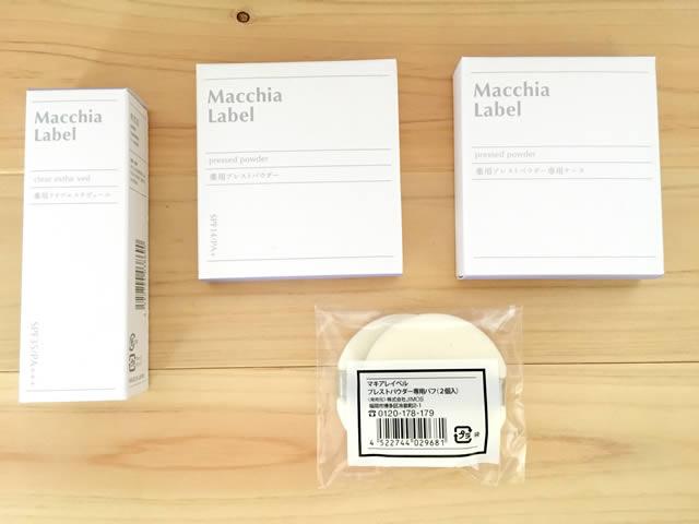 マキアレイベルの美容液ファンデーションとプレストパウダー。パッケージ