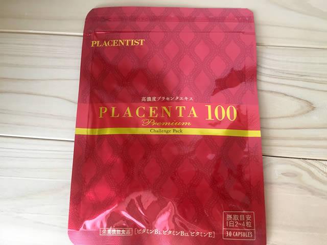 プラセンティスト プラセンタ100。パッケージ