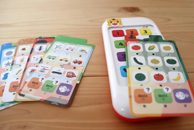 こどもちゃれんじすてっぷEnglish2018年9月号。ろくおんフォン&クイズカード